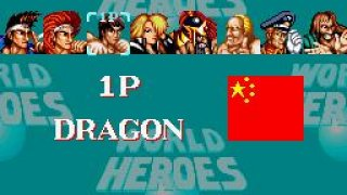 World Heroes (Old)