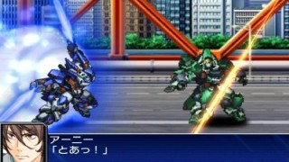 Super Robot Wars UX