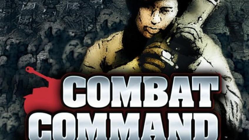 Combat Command: The Matrix Edition