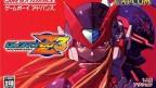 Mega Man Zero3