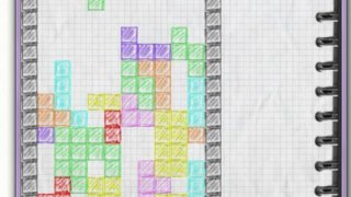 The Paper Arcade: Tetris (itch)