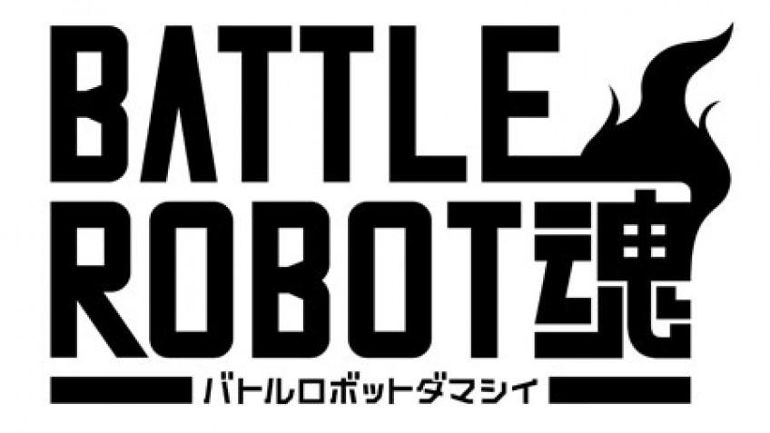 Battle Robot Damashii