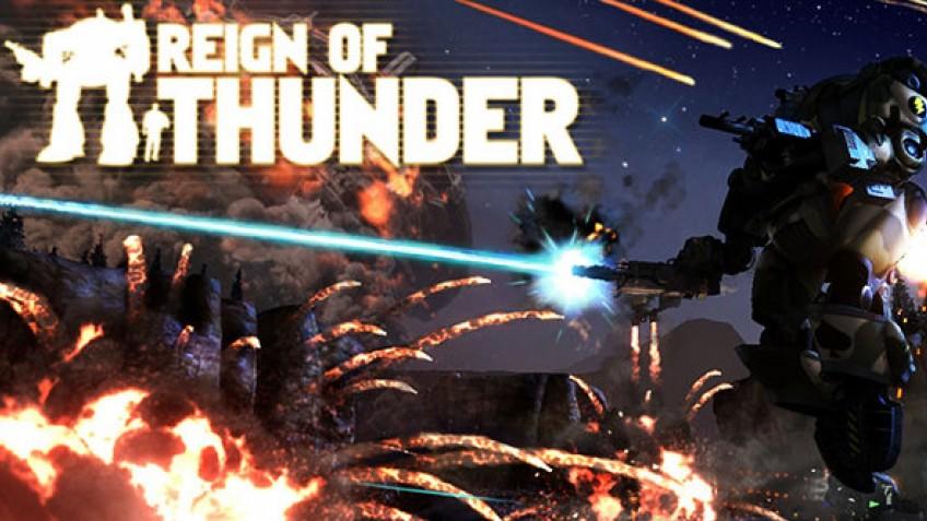 Reign of Thunder