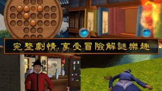Adventure time and space: dream back to Qingming Shanghe (Chinese)