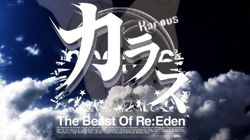 Karous: The Beast of Re:Eden