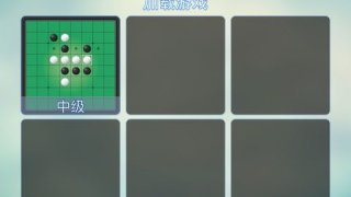 Othello Reversi JP