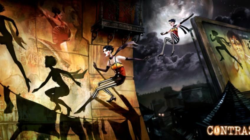 Картинки по запросу Contrast game