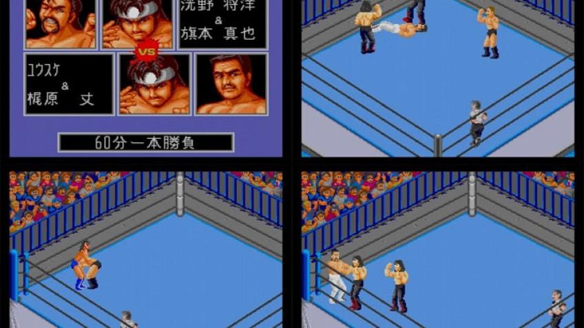 Fire Pro Wrestling 3: Legend Bout