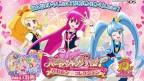 Happiness Charge PreCure! Kawa-Run * Collection