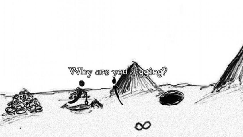 Sisyphus Reborn