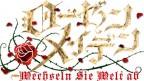 Rozen Maiden: Wechseln Sie Welt ab