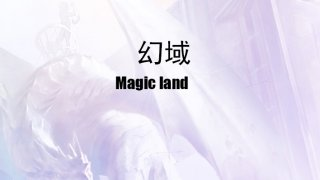 Magical land (itch)