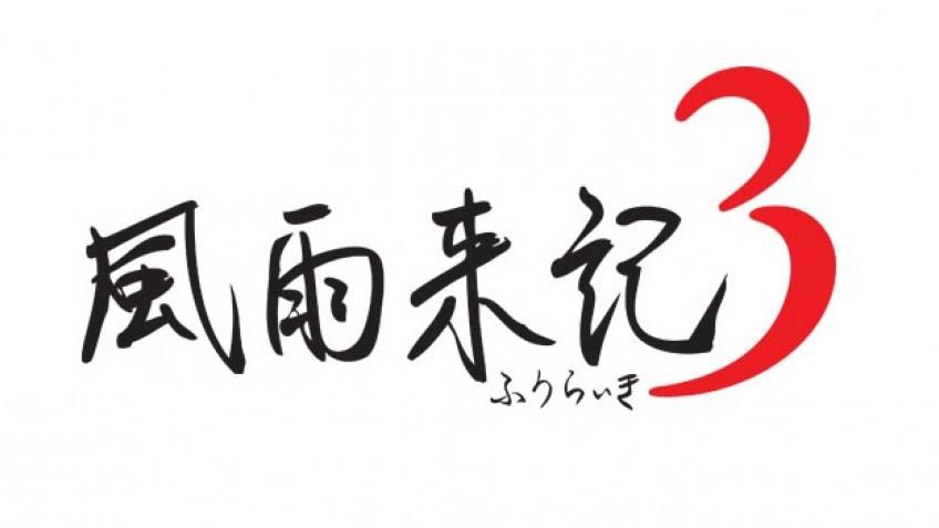 Fuuraiki 3