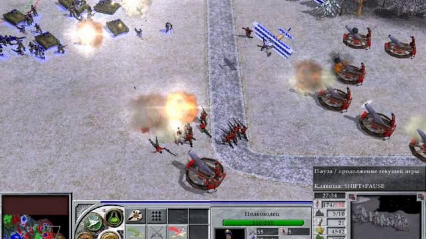 Empire Earth 2