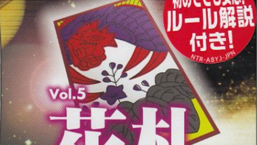 1500 DS Spirits Vol.5 Hanafuda