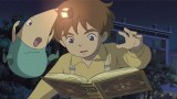 Ni no Kuni: The Another World