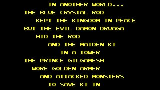 The Tower of Druaga (1984)