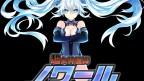 Noire Gekishin Black Heart
