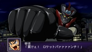 Super Robot Wars Z2: Breaking World Chapter