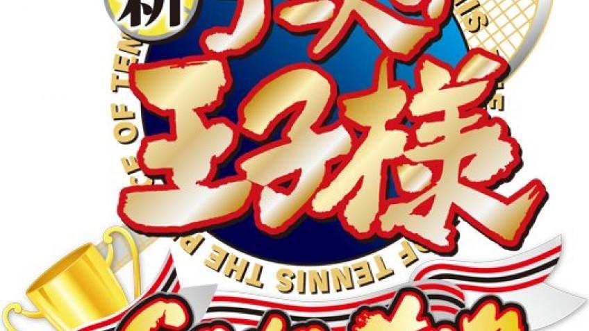 Shin Tennis no Oji-Sama: Go to the Top