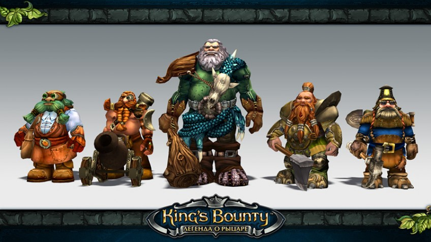 Скачать Игру King S Bounty - фото 7