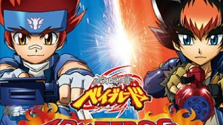 Metal Fight Beyblade: 4D x Zero-G Ultimate Tournament