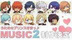 Uta no Prince-Sama: Music2