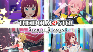 The Idolmaster: Starlit Season
