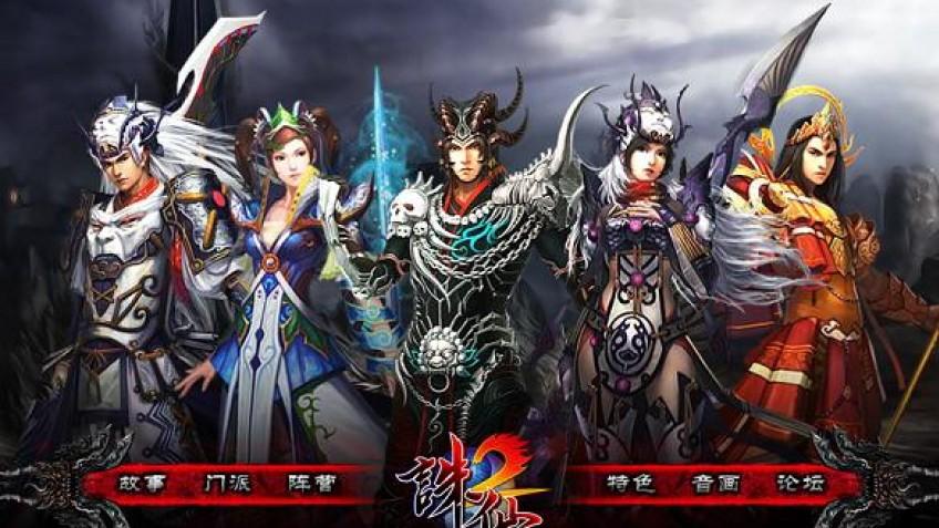 Fantasy Zhu Xian