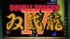 Double Dragon4