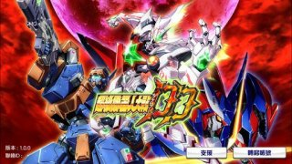 Super Robot Wars DD (Android, Chinese)