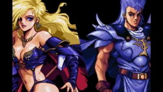 Brandish 2: The Planet Buster