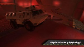 Armored vehicles AR
