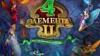 4 Elements2