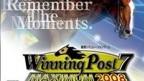 Winning Post7 Maximum 2008