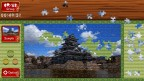 Beautiful Japanese Scenery: Animated Jigsaws