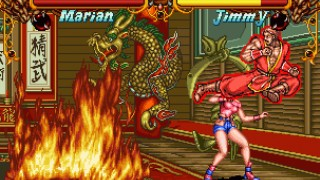 Double Dragon (1995)