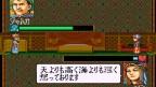 Aoki Ookami to Shiroki Mejika