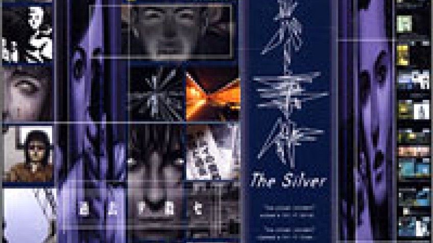 The Silver Case Word 25