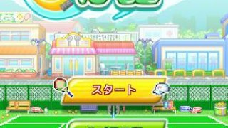 Tennis club story (Android, JP)