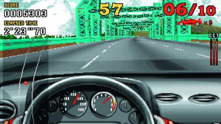 GT Racing '97