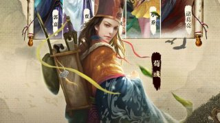 Three Kingdoms Kill - Three Kingdoms Strategy Card Game (iOS, Chinese)