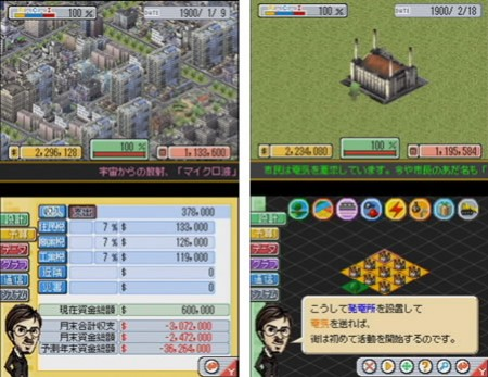 SimCity DS
