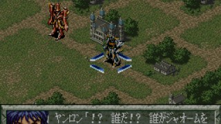 Super Robot Wars Gaiden: Masō Kishin – The Lord Of Elemental