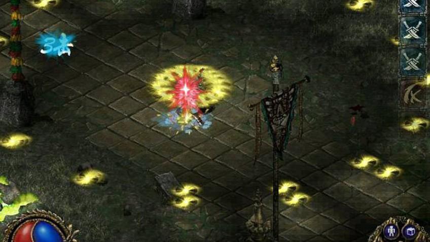 Клинок доблести (Blade & Sword)