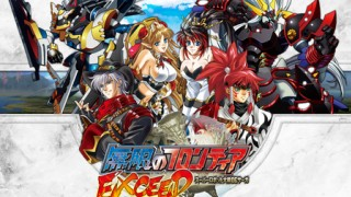 Endless Frontier EXCEED: Super Robot Wars OG Saga