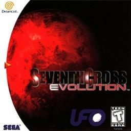 Seventh Cross: Evolution