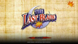 The Last Blade (1997)