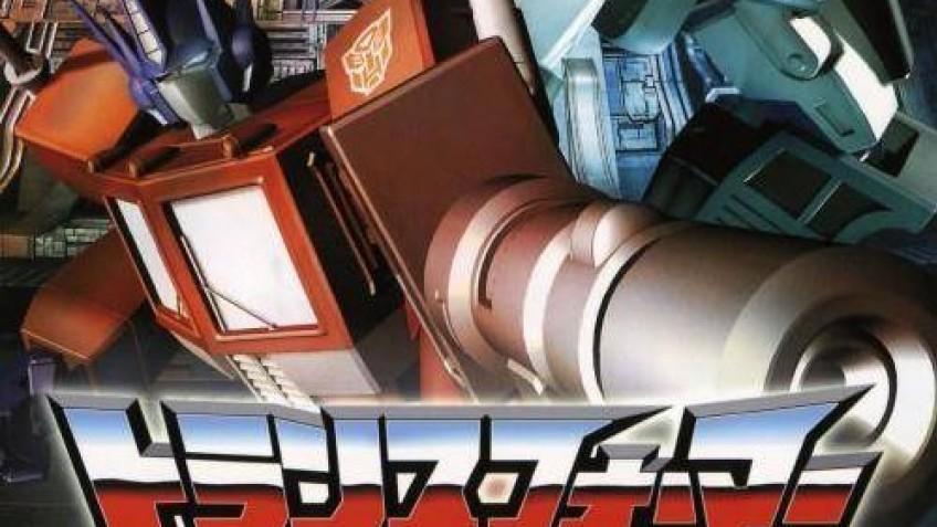Transformers (2003)