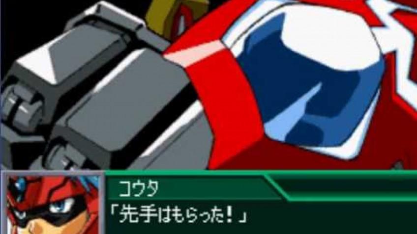 SuperRobo Gakuen